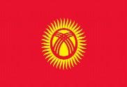 Bandeira do Kirguistán