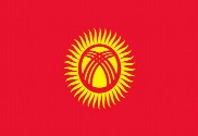 Drapeau de la Kirghizistan
