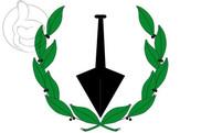 Bandeira do Juncosa