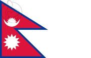 Drapeau de la Népal