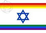 Bandeira do Israel PRIDE