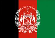 Bandera de Afganist�n
