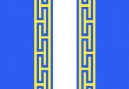 Bandera de Haute-Marne