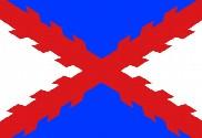 Flag of Tercio de Nápoles