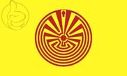 Bandera de O\'odham unofficial