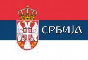 Bandiera di Nome della Serbia