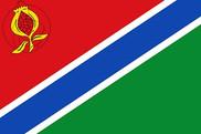Bandeira do Cenes de la Vega