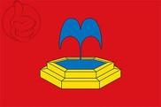 Bandera de Fuente de la Reina