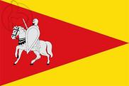 Bandera de Agüero