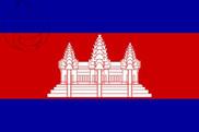 Bandera de Camboya