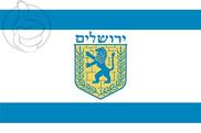 Bandiera di Jerusalén