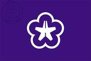 Bandeira do Kitakyushu