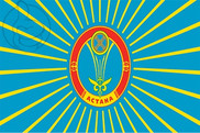 Flag of Astana