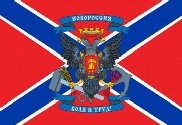 Flag of Novorossia (II)