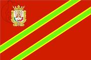 Bandera de Santillana del Mar