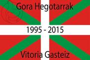 Bandiera di Basque Country personalizzata 2