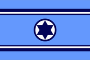 Bandera de Fuerza Aérea Israel