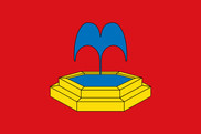 Bandera de Fuente la Reina