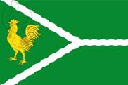 Bandera de Ripoll