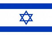 Drapeau de la Israël