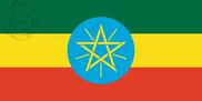 Bandiera di Etiopía