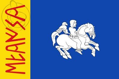 Bandera Mara (Zaragoza)