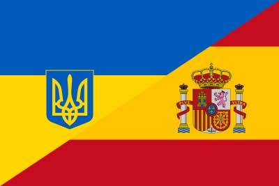 Bandera España Ucrania personalizada