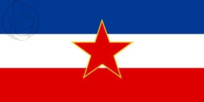 Bandera República Federal Socialista de Yugoslavia (1963-1992)