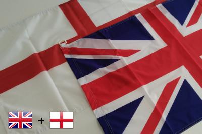 Bandera Paquete Reino Unido - Inglaterra