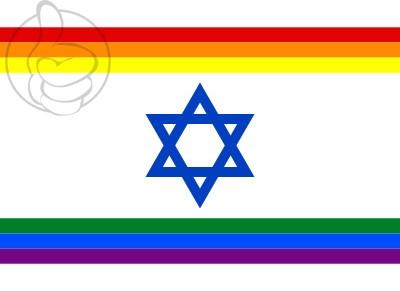 Bandera Israel PRIDE