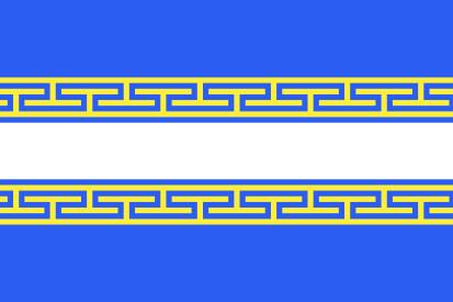 Bandera Marne