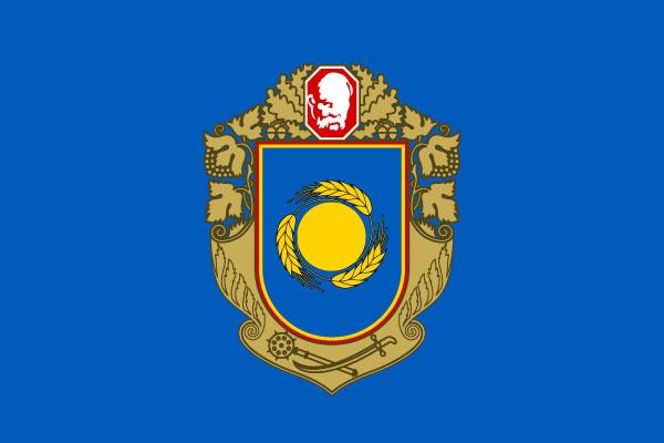 Bandera Cherkasy