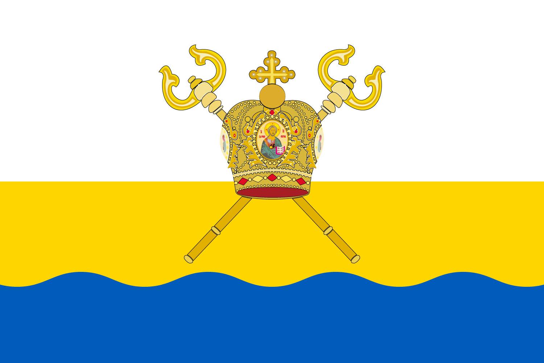 Bandera Mykolaïv