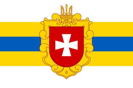 Bandera Rivne