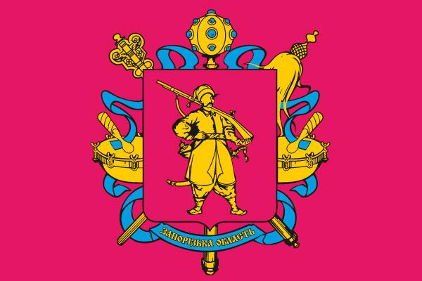 Bandera Zaporizhia