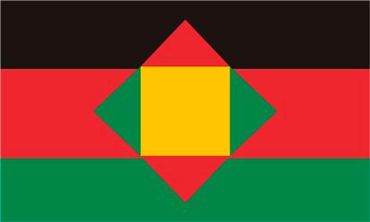 Bandera Little Shell Chippewa of Montana & South Dakota