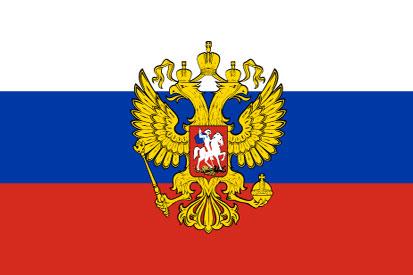 Bandera Rusia Estandarte Presidencial