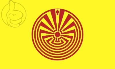Bandera O\'odham unofficial