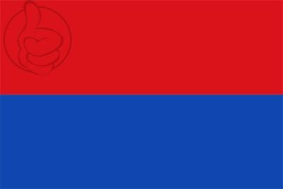 Bandera Provincia de Cotopaxi