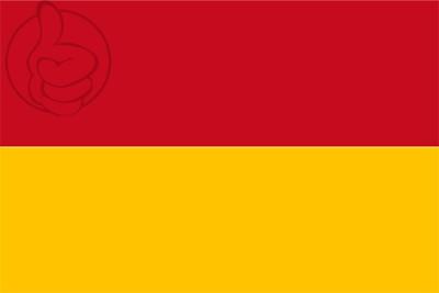 Bandera Cuenca (Ecuador)