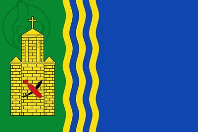 Bandera Vierlas