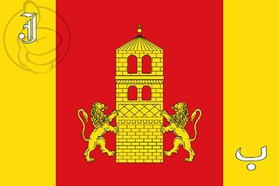 Bandera Villanueva de Gállego