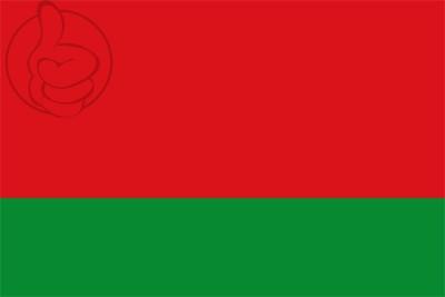Bandera Almeida de Sayago