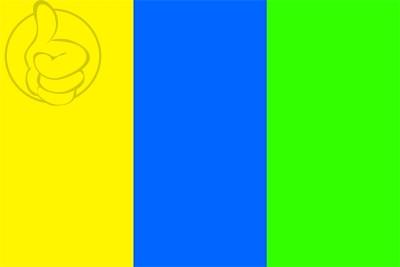 Bandera Hermigua