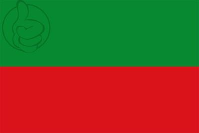 Bandera Bárcena de Pie de Concha