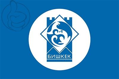 Bandera Biskek