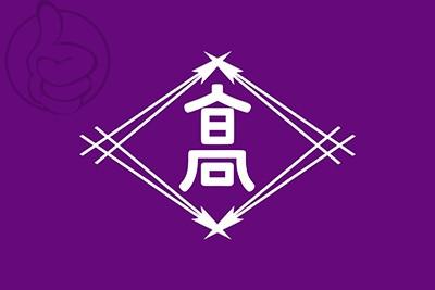 Bandera Takamatsu