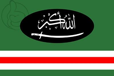 Bandera Emirato del Cáucaso
