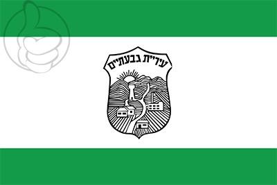 Bandera Givatayim