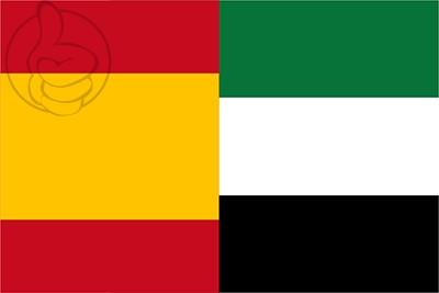 Bandera España y Extremadura